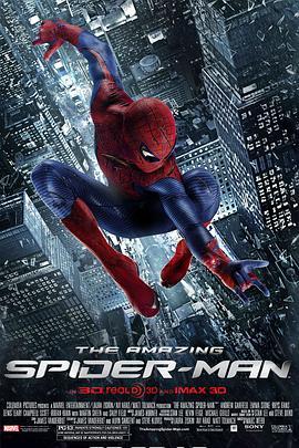 超凡蜘蛛侠高清在线观看