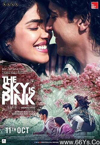 粉色天空高清在线观看