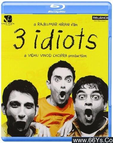 三傻大闹宝莱坞高清在线观看