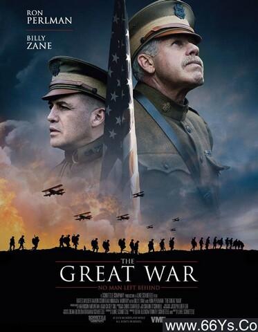 大作战/伟大的战争高清在线观看
