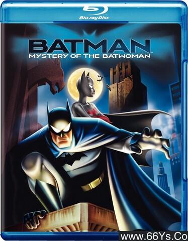蝙蝠侠:蝙蝠女侠之谜高清在线观看