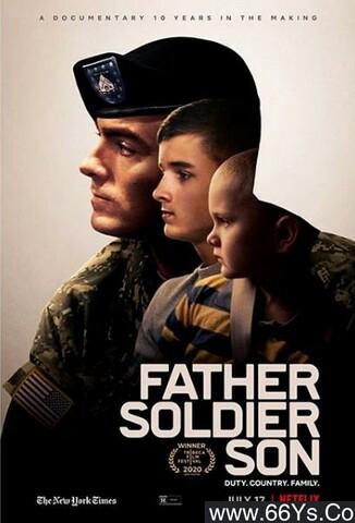 父,子,兵高清在线观看
