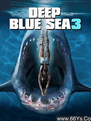 深海狂鲨3高清在线观看
