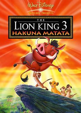 狮子王3高清在线观看