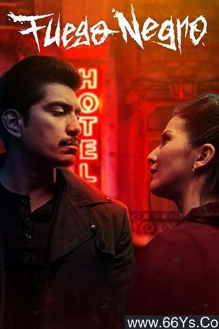 黑暗旅店高清在线观看