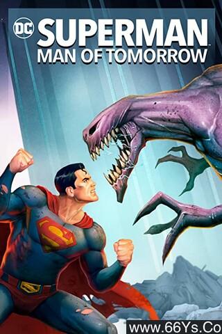 超人:明日之子高清在线观看
