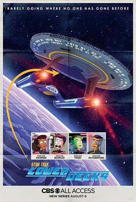 星际迷航:下层舰员第一季高清在线观看
