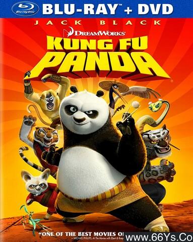 功夫熊猫1-3高清在线观看